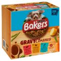 Bakers Home Classics Beef Chicken and Duck 20 x 100g